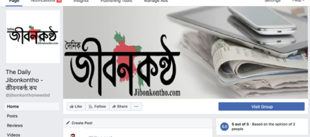 Daily_Jibonkontho